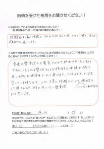 CCF20160114_00001