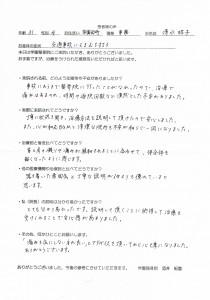 CCF20160225_00000